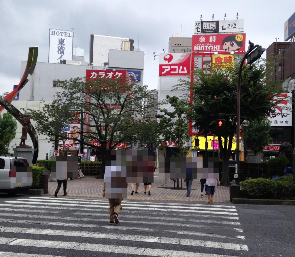 JR蒲田東口駅前広場