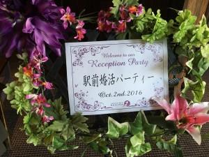 駅前婚活in錦糸町10月2日