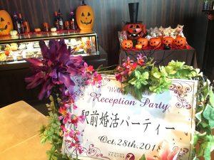 錦糸町の駅前婚活パーティー