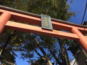 赤城神社の縁結び